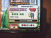 Yasukuni_120316