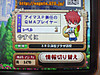 Yasukuni_120329