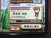 Koizumimiko_120623