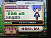 Mihogidama_120630