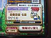 Yasukuni_121027