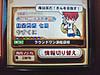 Yasukuni_130406a