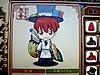 Yasukuni_130406c