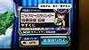 Yasukuniy_140809