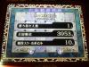 4thnationalchampionshipy_060716