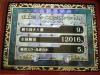5thnationalchampionshipk_060906