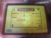 AU-Koizumiko_051030