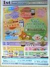 Ad-Paper_051120_1