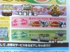 Ad-Paper_051120_2