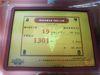 Daiitoku_050927