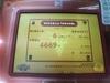 Daiitoku_051203