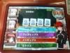Final-Y_051120_1