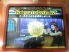 FinalMatch-T_050824_1