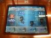 FinalMatch-Y_051225_4