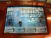 FinalMatch-Y_060114_3