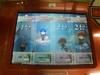 FinalMatch-Y_060114_4