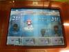 FinalMatch-Y_060212_9