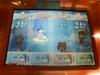FinalMatch-Y_060312_3