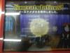 GoldMedal_G-Tarizman050520