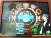 GrandSlam-T_050703_3