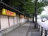 Road-To-Yasukuni