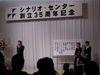 Shigemiti-Sugita_051111