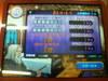 Winning-Record_050710