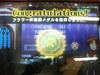WinningMedal-Flower_050530