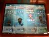 Finalmatchk_060528_13