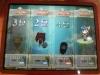 Finalmatchm_060917_1