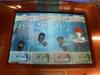 Finalmatchy_060409_4
