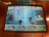 Finalmatchy_060409_9