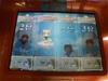 Finalmatchy_060503_10