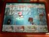 Finalmatchy_060618_9