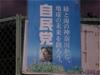 Junichirokoizumi_060429