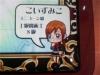 Koizumiko_060806