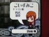 Koizumiko_070519