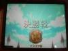 Malariyacupy_060114_11