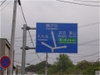 Trafficboard_060429
