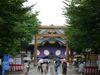 Yasukunishrine_070714b