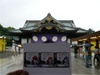 Yasukunishrinewisemantrio_070714b